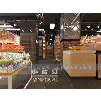 郑州生鲜超市装修公司|山西小桔灯果蔬超市设计案例