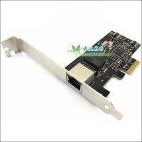 PCI-E千兆网卡 Rtl8111E有线 家用 台式机1000M网卡 pcie网卡免驱