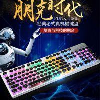 跨境专供火酷蒸汽朋克风游戏机械键盘104背光复古风格速卖通EABY