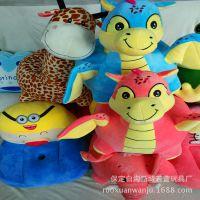 创意毛绒玩具迷你皇冠哆啦A梦kt猫儿童卡通懒人沙发 厂家直销