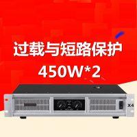 双通道功放机 X4专业KTV会议演出2U扩音器450W 帝华tiwa