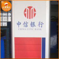 厂家直销 彩色银行电镀标牌 铝型材标牌制作 中信银行立牌