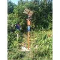 太阳能森林防火视频监控系统