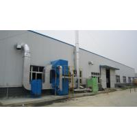 活性炭吸附浓缩催化燃烧 武汉废气治理设备生产企业