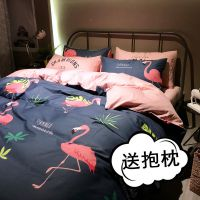 ins小清新纯棉四件套简约全棉被套床单床上用品1.5m1.8米床笠双人