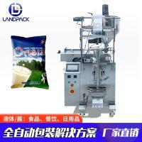 小型袋装液体包装机器立式纯牛奶全自动食品包装机械设备加工定制