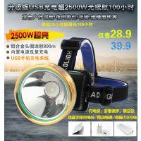 LED头灯强光感应矿灯钓鱼灯充电远射手电筒超亮头戴式防水3000米
