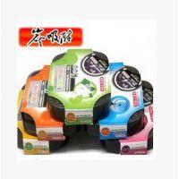 汽车香水碳吸附香膏 固体清新剂汽车香熏汽车去味芳香剂 消臭剂