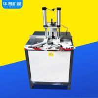 木工开料机 多功能型材 切割设备 铝材切割 切角机 45度护角机