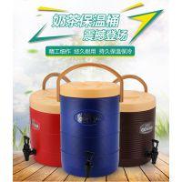 厂家直销不锈钢带龙头双层奶茶桶 咖啡商用塑料奶茶保温桶