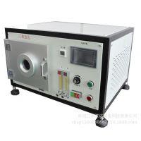 15L方形腔体等离子清洗机|定制等离子清洗设备台式立式现货