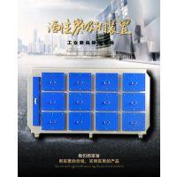 活性炭废气净化器环保箱uv光解废气处理设备等离子光氧一体机吸附