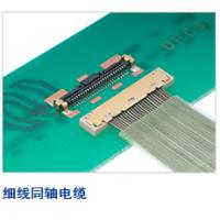 FH52-50S-0.5SH大量原装现货