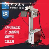 光谷激光飞行式全自动喷码机流水生产线打码机 光纤激光打标机