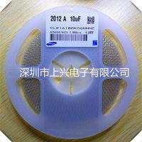 三星贴片电容 0805 106K 16V X5R 10UF +/-10%