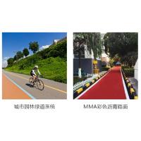 山东沥青改色-威海MMA地坪材料施工队