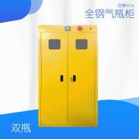 长沙气瓶柜|常德氮气气瓶柜|株洲氩气气瓶柜|生产厂0512-66704861|厂提供报价方案