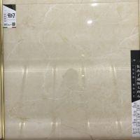 山东淄博陶瓷 瓷砖地板砖厂家600X600/800X800