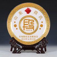人物肖像纪念盘 定做陶瓷摆盘 赏盘装饰摆件