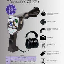 德国CS希尔思LD500超声波检漏仪 带摄像功能的测漏仪 德国CS测漏仪好吗 希尔思检漏仪怎么样