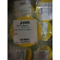 piab吸盘G.FX77T30.B1.S1.G38M.01,订货号9903122