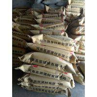 郑州灌浆料厂家 灌浆料生产商C100超高强度哪有卖