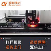 紫外冷光激光打标机 精密激光雕刻机 液晶晶片打孔食品包装袋 木材板皮革PU雕刻切割激光打标机