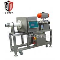 金盾厂家供应液体金属分离器、酱料、蜂蜜、糖浆金属分离器