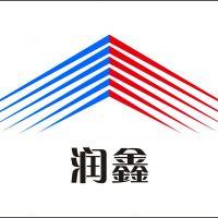 西安润鑫钢结构有限公司