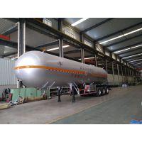 齐星牌QXC9400GYQ液化气体运输半挂车价格