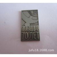 供应铭牌制作 铜铝标牌 金属牌logo 高光铝铭牌 定制不锈钢标牌