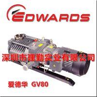 Edwards 爱德华Drystar GV80