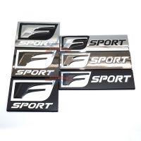 FSPORT金属车标 适用于雷克萨斯运动改装 凌志侧门贴标叶子板尾标