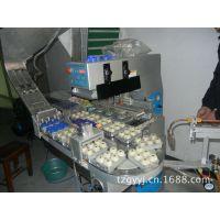 全自动瓶盖印刷机 浙江台州路桥冠宇 厂家直销