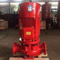 哪里有卖XBD3.0/30-L消防泵/喷淋泵,XBD3.2/30-L离心泵/管道增压水泵