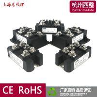 MDS100A1600V增程器整流桥48V 60V 72V三相整流器MDS150A1600V