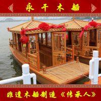 游览画舫船生产厂家 公园游船 6米景区载客客船