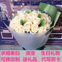 七夕礼物仿真玫瑰花束手捧花束生日情人节求婚浪漫表白香皂花女生