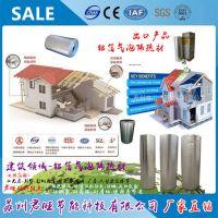 出口阻燃 保温隔热 铝箔气泡隔热材 建筑材料 屋顶隔热保温材料