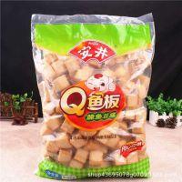 正品火锅丸子火锅食材鱼丸关东煮食材安井Q鱼板2.5kg*4包