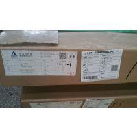 东轻2A12H112铝板现货 航空铝材2a12铝合金规格齐全 2a12薄板报价