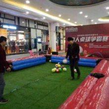 北京真人版充气台球桌趣味运动会器材 台球脚踢式气模拓展比赛器材