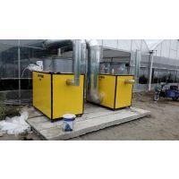 温室热风机厂家/大型热风机