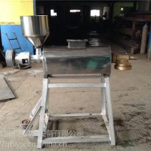 粉条粉皮机厂家直销 可生产加工肥羊粉