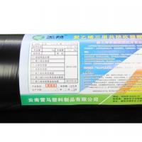 美林牌长寿黑地膜 种植地膜 除草 反光地膜 塑料薄膜