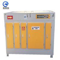 光氧废气净化器 工业废气净化设备 uv光氧净化器 油烟净化器