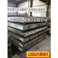 DT4A电磁纯铁冷轧薄板可加工剪切