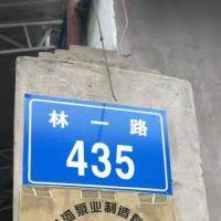 上海铭河泵业制造有限公司