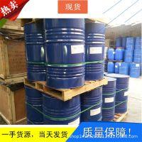仓库现货 环保增塑剂 PVC增塑剂量大优惠支持网购 环氧大豆油 ESO