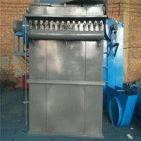厂家直销脉冲布袋除尘器 除尘器厂家 除尘器价格